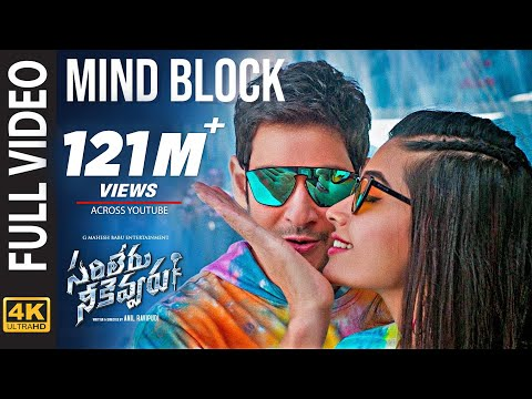 Sarileru Neekevvaru Video Songs | Mind Block Full Video Song [4k] | Mahesh Babu | Rashmika | DSP