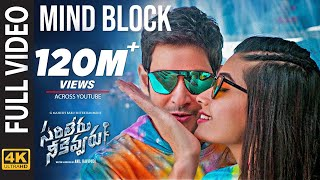 Mind Block Full Video Song | Sarileru Neekevvaru Video Songs [4K] | Mahesh Babu | Rashmika | DSP Thumb