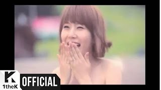 [MV] Girl's Day(걸스데이) _ How About Me?(나 어때)