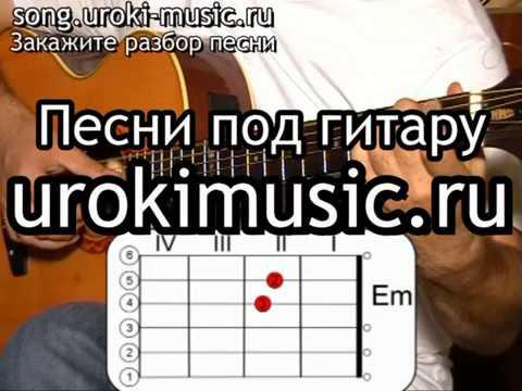 Филипп Киркоров - Жестокая любовьиз YouTube · С высокой четкостью · Длительность: 3 мин50 с  · Просмотры: более 2.016.000 · отправлено: 16-10-2013 · кем отправлено: StarPro