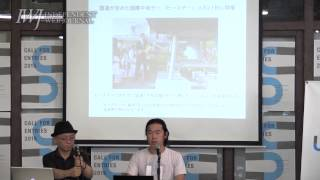 2015/06/22 ヨハン・ガルトゥング博士来日イベント・記者発表