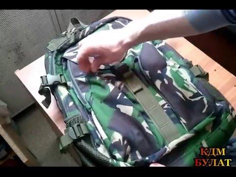 купить Рюкзак Для Туризма 30 Л. С Органайзером