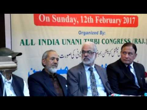 ALL INDIA UNANI TIBBI CONGRESS RAJ World unani Medicine day आल इंडिया यूनानी तिब्बी कांग्रेस राज वल्