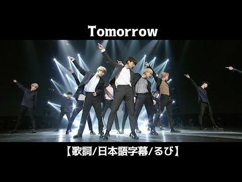 【歌詞/日本語字幕/るび】BTS (방탄소년단) - Tomorrow