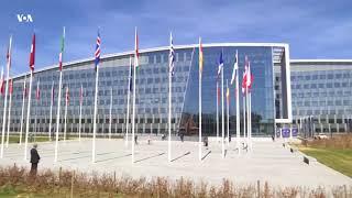 НАТО в стекле и бетоне