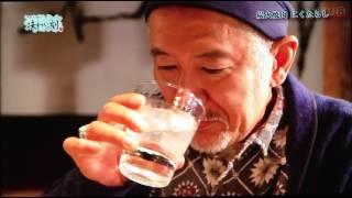 熊本県人吉出身の俳優、中原丈雄さんが県内の美味いものを食べ歩く人気...
