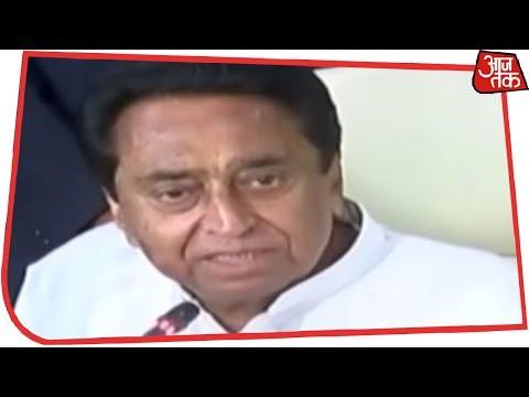 MP के CM बनते ही बोले Kamal Nath - UP- Bihar के लोग ले जाते हैं नौकरियां