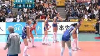 2010 Women's Volleyball World Championship- SEMIFINAL RUSSIA 3x1 USA  SET4