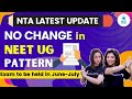 Gambar cover No change in NEET UG Pattern | NTA Latest Update NEET 2021 | NEET Stars