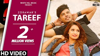 New Punjabi Songs 2017 -Tareef (Full Song) Zorawar - Raj Tiwana - Latest Punjabi Songs 2017 - WHM
