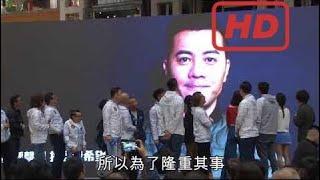 ViuTV播世界盃派錢 譚校長:我睇好法國