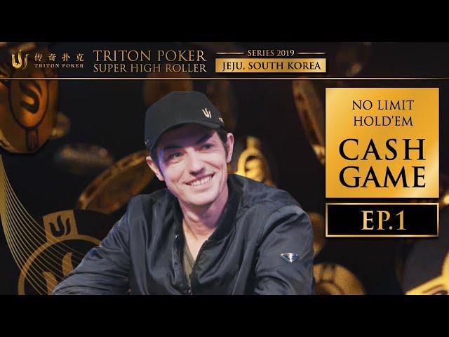 NLH Cash Game Episode 1 - Triton Poker SHR Jeju 2019