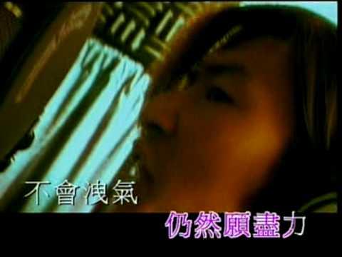 nicholas tse 謝霆鋒 馮德倫 李璨琛-You can't stop me MV HQ