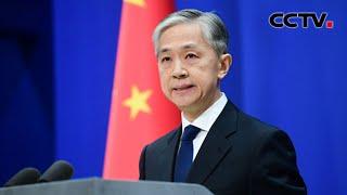 中国外交部:敦促美方停止对中国记者的政治迫害和打压 |《中国新闻》CCTV中文国际 - YouTube