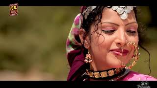 Latest Garhwali HD 2018 ~ Hirka ~ हिरका ~ Superhit Kumaoni Song #New Pahadi Songs