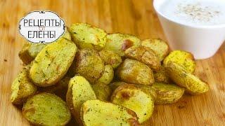 Картофель запеченный с чесноком / Картофель по деревенски