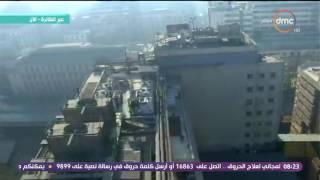 8 الصبح - طائرة 8 الصبح تكشف عن سيولة مرورية رائعة فى قلب ميدان التحرير