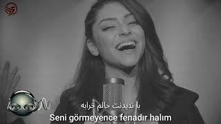 Ahsen ALMAZ / Yandırdın kalbimi با زیر نویس فارسی Resimi