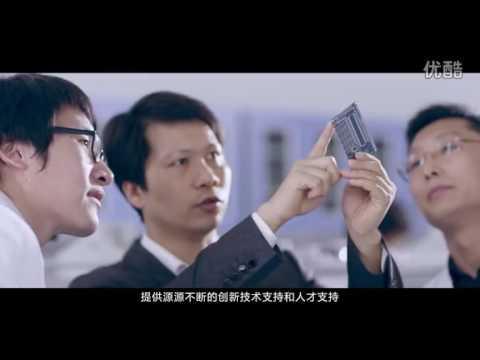 Propaganda of Harbin Institute of TechnologyShenzhen Campus