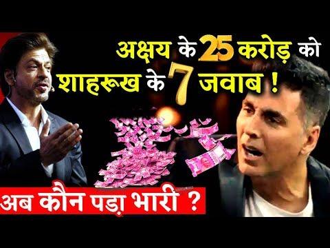 Shahrukh Khan's Answer ToAkshay Kumar's 25 Crore By His 7 Donations!!
