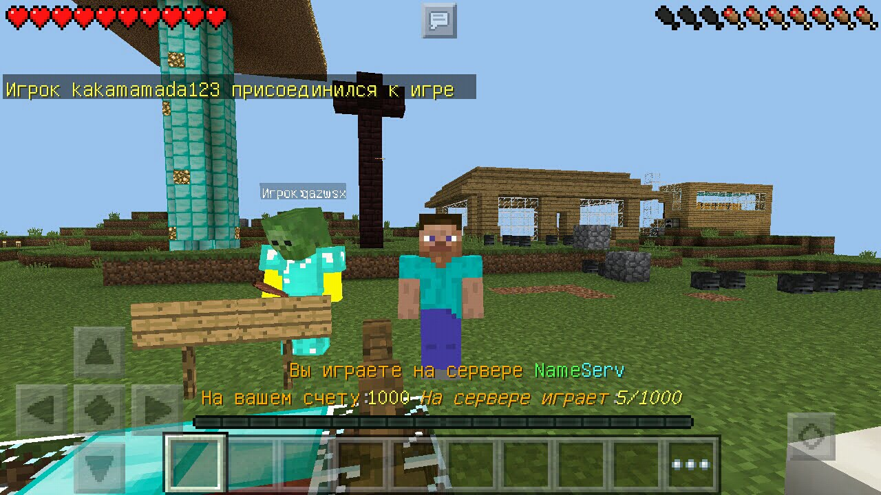 Скачать Minecraft Pocket Edition 0.13.0 Full