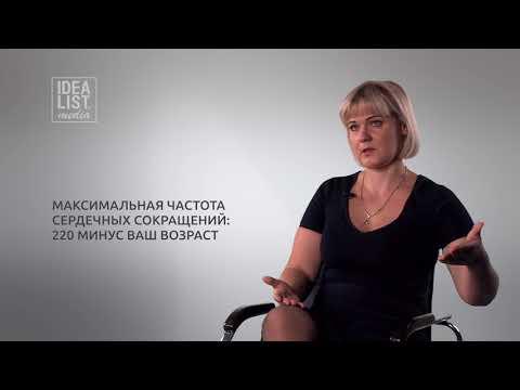 видео: Что делать, чтобы избежать сердечно-сосудистых заболеваний? Анна Солощенко.
