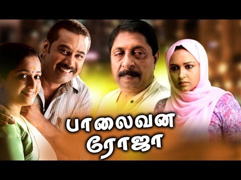 Tamil Movies Full Length Movies # Tamil Full Movies # Tamil Online Movies