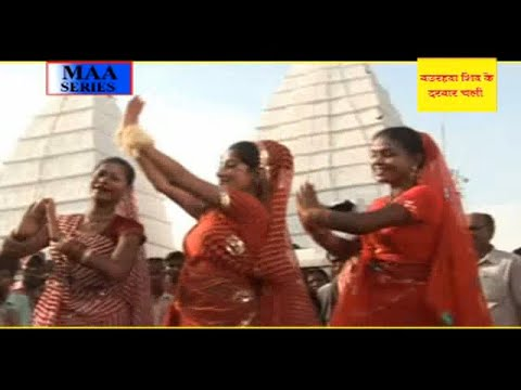HD 2014 New Bhojpuri Bol Bam Song  | Ghuma Tari Banke Thathera A Ram | Bijendra Giri