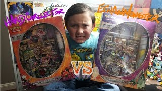 OPENING BOTH ULTRA BEAST PREMIUM COLLECTION BOXES!! POKEMON CARD BOX BATTLE! ETHAN VS HARDCORLLECTOR