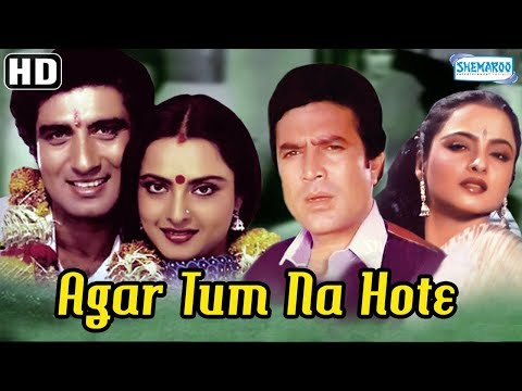 Agar Tum Na Hote HD   Rajesh Khanna  Rekha  Raj Babbar  Superhit Bollywood Movie With Eng Subs
