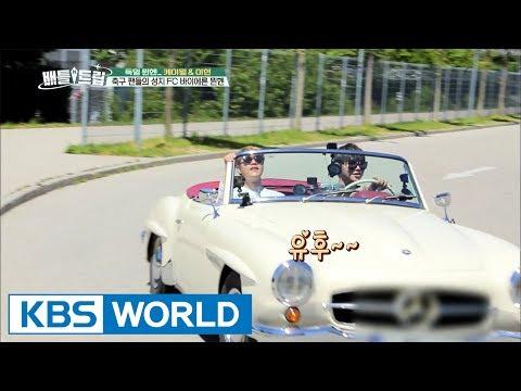 Battle Trip | 배틀트립 – Ep.58 : Lee K Tour [ENG/THAI/2017.07.21]