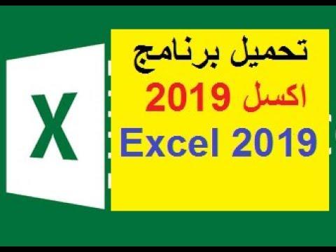 تحميل بلوتوث عربي للكمبيوتر مجانا