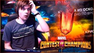 видео Марвел: Битва чемпионов Андроид мод, без скачивания. Коды на деньги, золото