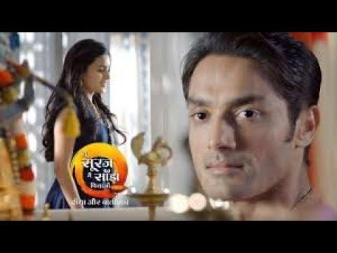 Tu Sooraj Main Saanjh Piyaji Full Title Song II Official II Music -Amit Mishra,Singer-Jubin Nautiyal