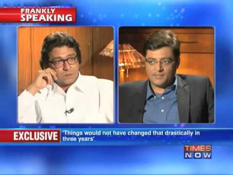 Raj Thackeray on