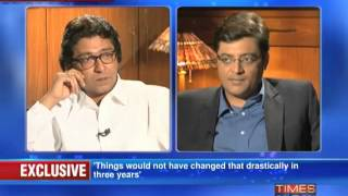 Raj Thackeray on Frankly Speaking with Arnab Goswami (Part 5 of 14)