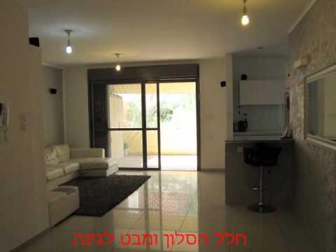 מגה וברק בתים דירות למכירה יד שניה - דירת גן 4 חדרים בצור יצחק- נמכר DS-44