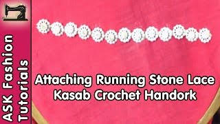Attaching Running Stone Lace with Kasab | Crochet/Aari Handwork | in Hindi