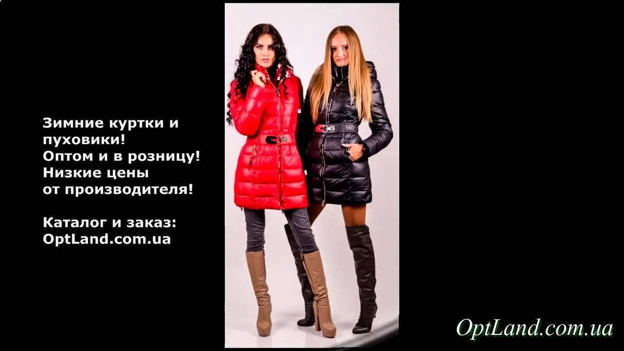 Каталог odri (одри) со скидкой до 90% в интернет-магазине модных распродаж kupivip. Ru!