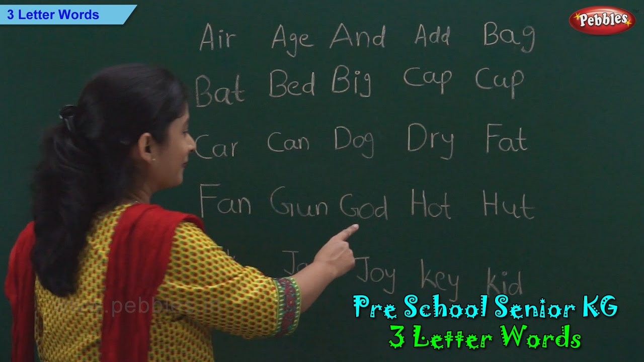 3 letter words three letter phonics words sight words pre school kindergarten youtube