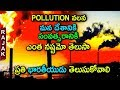 Health Impacts and Economic Costs of Air Pollution | Rajak Shaiik's