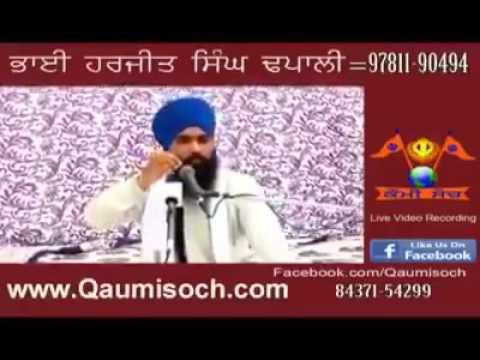 Bhai Harjit Singh Dhapali Talking About 5 Jathaydaar