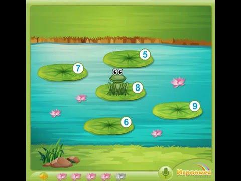 Онлайн игра для детей. Лягушка-попрыгушка. - YouTube