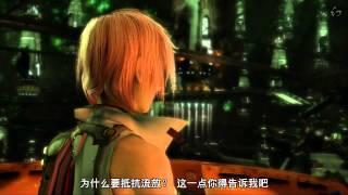 Final Fantasy 13 (1 серия) [без цензуры]  - Джокер