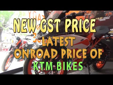 NEW GST PRICE OF KTM RC AND DUKE BIKES LATEST ONROAD PRICE