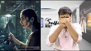 netrikann-review-netrikann-movie-review-nayanthara-ajmal-manikandan-saran-selfie-review