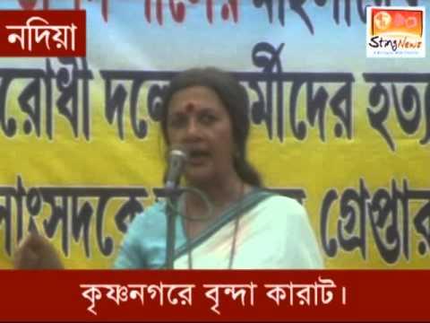 CPIM leader Brinda Karat  speaks in a rally in Nadia