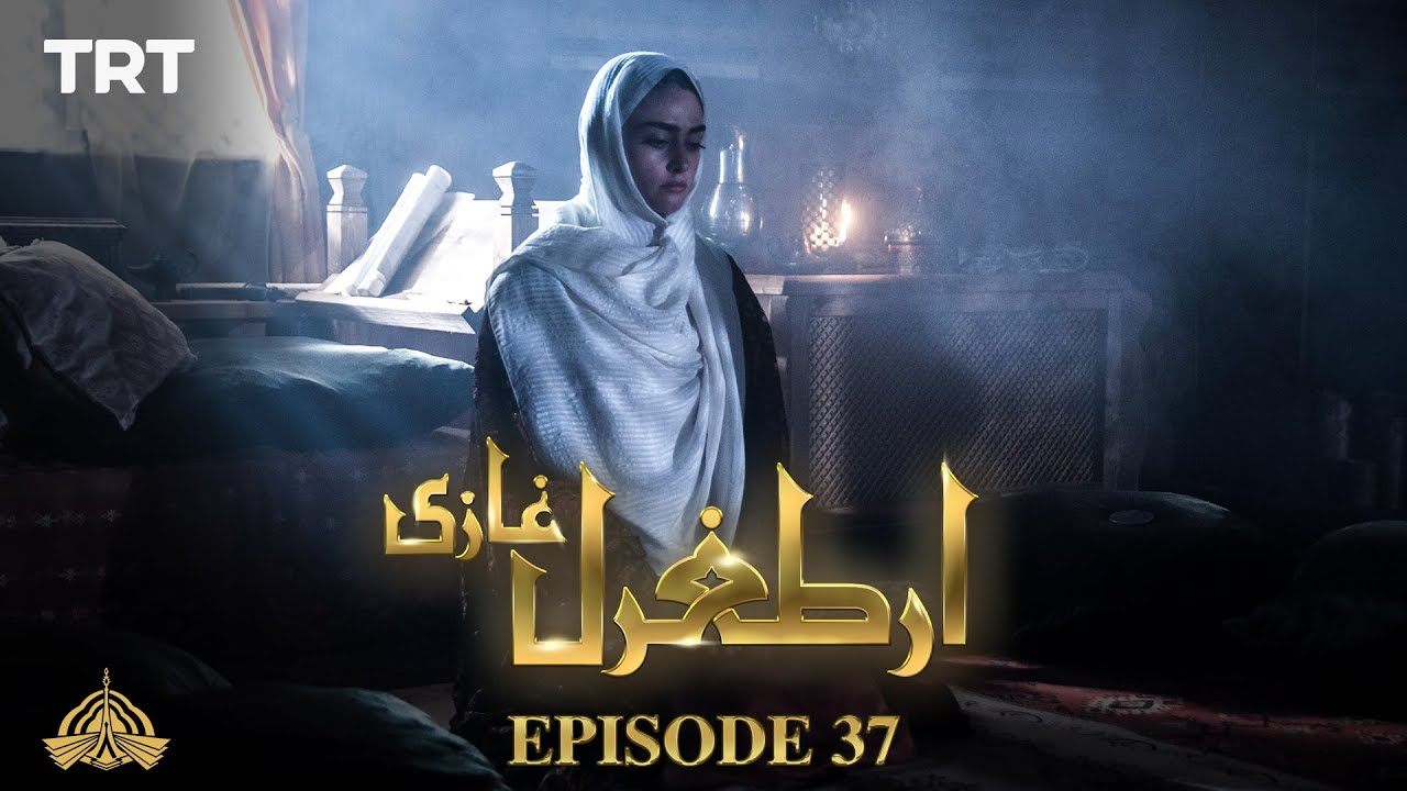 Ertugrul Ghazi Urdu - S01E37