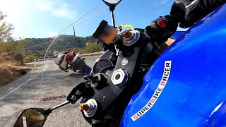 Yamaha R6 Launch Control Quickshifter Sound