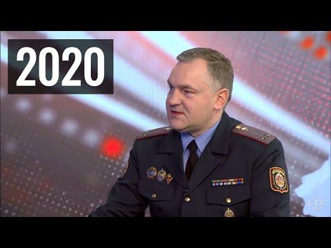 Что изменится для водителей в Беларуси в 2020? Рассказывает представитель ГАИ